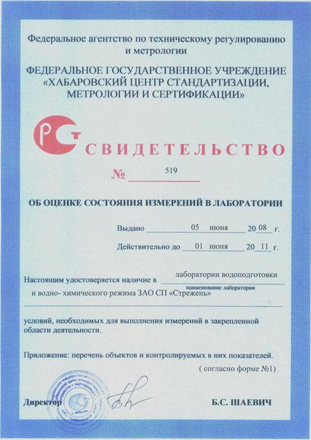 licence4